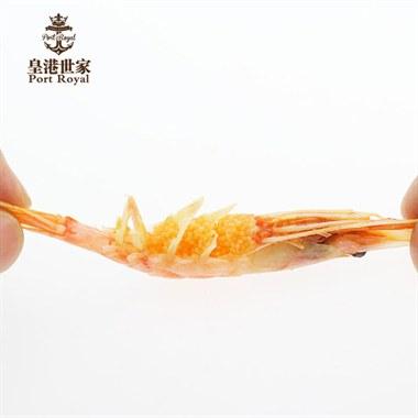 【皇港世家】加拿大北极甜虾1kg 带籽北极鲜虾